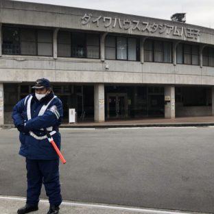 八王子の警備会社ブログ 成人式フォトスポットの警備を実施しました